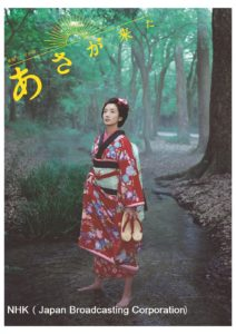 150804__NHK_asagakita_B1
