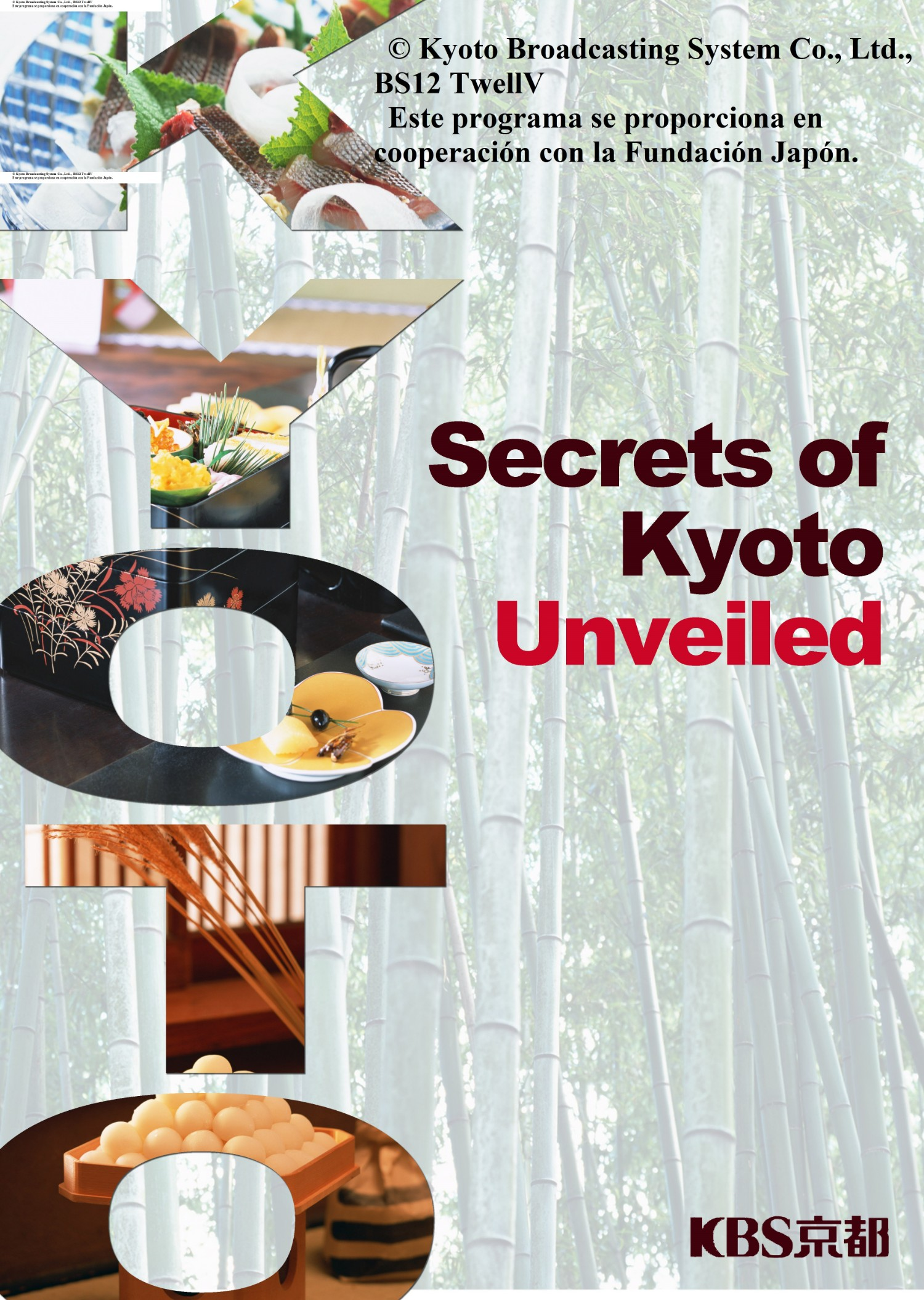 Secret of kyoto unveiled_Photo